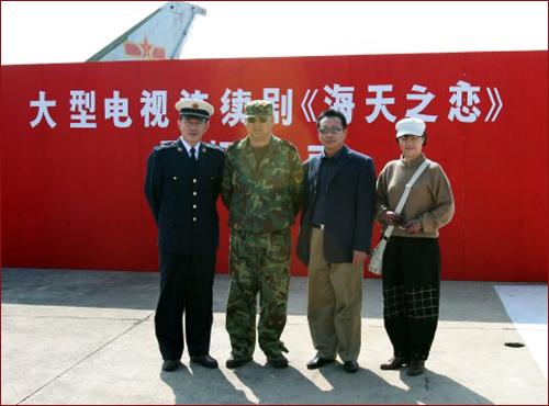 青岛37014部队退伍照片
